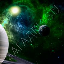 Загадки о планетах