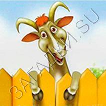 Идет коза рогатая - потешки