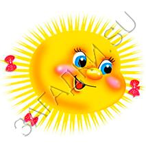 Потешки про Солнышко