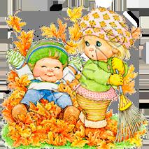 Потешки про осень