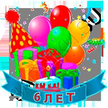 Поздравления с днем рождения девочке 5 лет